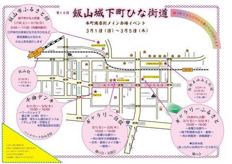 R2map.jpg